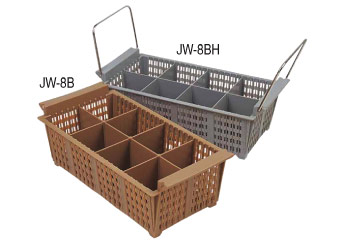 25 - Compartment Plate & Tray Rack